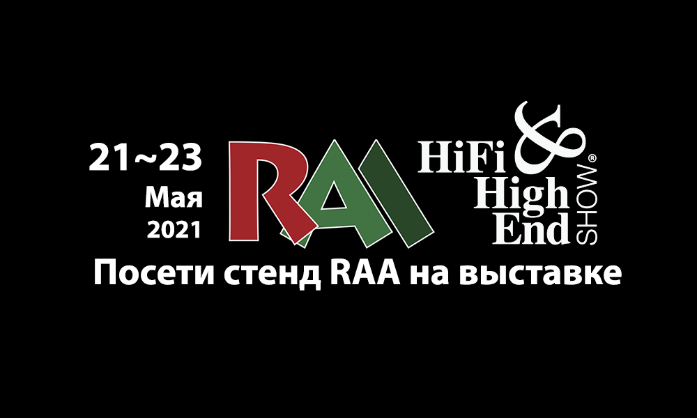 Hi-Fi & High End Show 2021